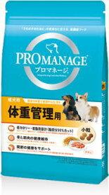 【マースジャパン】プロマネージ 成犬用 体重管理用 4kgx3個(ケース販売)