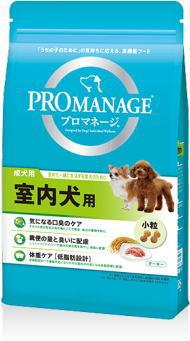 【マースジャパン】プロマネージ 成犬用 室内犬用 1.7kgx6個(ケース販売)