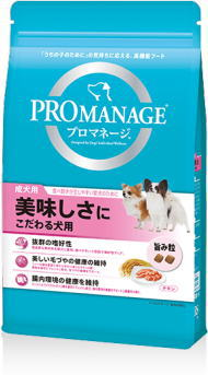 【マースジャパン】プロマネージ 成犬用 美味しさにこだわる犬用 1.7kgx6個(ケース販売)