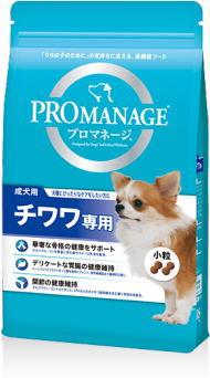 【マースジャパン】プロマネージ 成犬用 チワワ専用 1.7kgx6個(ケース販売)