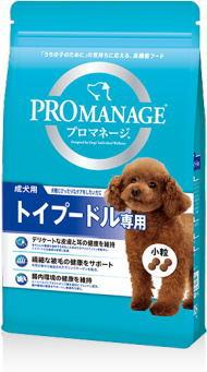 【マースジャパン】プロマネージ 成犬用 トイプードル専用 1.7kgx6個(ケース販売)