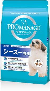 【マースジャパン】プロマネージ 成犬用 シーズー専用 1.7kgx6個(ケース販売)