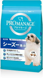 【マースジャパン】プロマネージ 成犬用 シーズー専用 1.7kgx6個(ケース販売) KPM44