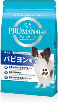【マースジャパン】プロマネージ 成犬用 パピヨン専用 1.7kgx6個(ケース販売)