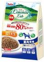 【ヤマヒサ】リモナイトラボ 室内犬用 7歳からのシニア犬用 1kgx6個(ケース販売)