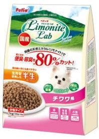 【ペティオ】リモナイトラボ チワワ用 1kgx6個(ケース販売)