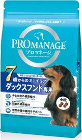 【マースジャパン】プロマネージ 7歳からのミニチュアダックスフンド専用 シニア犬用 4kgx3個(ケース販売)