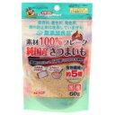 【ドギーマンハヤシ】無添加良品 素材100%ふりかけ 純国産さつまいも 60gx6個セット