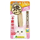 【いなばペット】焼本かつお 高齢猫用 かつお節味 1本x48個(ケース販売)