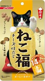 【日清ペット】ねこ福 チーズ仕立て 3g×14袋
