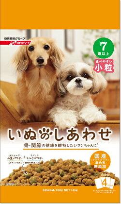 【日清ペット】いぬのしあわせ 小粒 7歳以上 高齢犬用 1.3kg