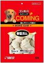 【サンライズ】カミング 骨型ガム Sサイズ 8本x10個(ケース販売)