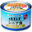 【デビフペット】シニア食 DHA・EPA配合 150g