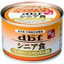 【デビフペット】シニア食 グルコサミン・コンドロイチン配合 150gx24個(ケース販売)