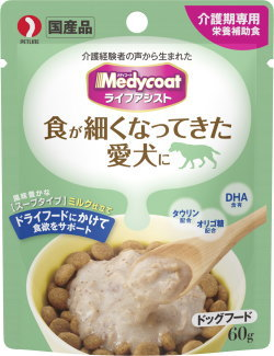 【ペットライン】メディコート ライフアシスト スープタイプ ミルク仕立て 60g