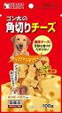 【サンライズ】ゴン太の角切りチーズ 100g
