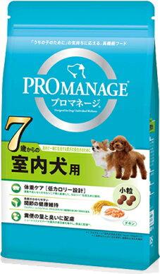 【マースジャパン】プロマネージ 7歳からの室内犬用 1.7kgx6個(ケース販売)