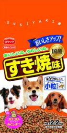 【スマック】家族のごはん すき焼味 2.2kg