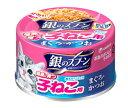 【ユニチャーム】銀のスプーン缶 健康に育つ子ねこ用 まぐろ・かつお 70gx48個(ケース販売)