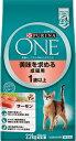 【ネスレピュリナ】ピュリナワン 美味を求める成猫用 1歳以上 サーモン 2.2kgx6個(ケース販売)
