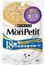 激安特売中【ネスレピュリナ】モンプチスープ 18歳以上用 かがやきサポート まぐろスープ 40gx48個(ケース販売)