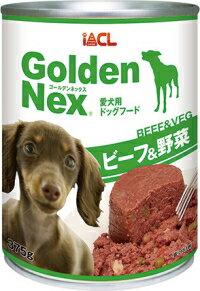 【イトウ&カンパニー】ゴールデンネックス ビーフ&野菜 375g