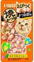 【いなばペット】とびつく焼かつお かつお節味 25gx48個(ケース販売)