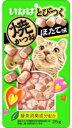 【いなばペット】とびつく焼かつお ほたて味 25gx48個(ケース販売)