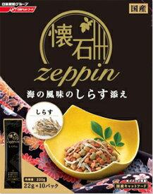【ペットライン】懐石 zeppin 海の風味のしらす添え 220gx12個(ケース販売)