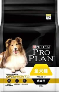 【ネスレピュリナ】プロプラン ドッグ 全犬種 成犬用 ダイエットフード チキン 2.5kg