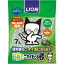 送料込価格【ライオン】お茶でニオイをとる砂 7Lx7個(ケース販売)