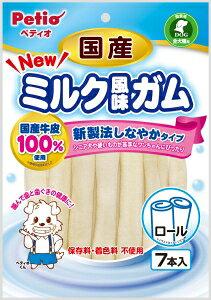 【ペティオ】国産 ミルク風味ガム ロール 7本入