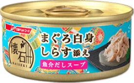 【ペットライン】懐石缶 まぐろ白身 しらす添え 魚介だしスープ 60gx48個(ケース販売)