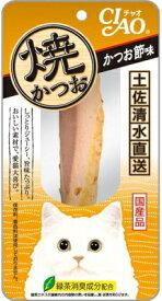 【いなばペット】焼かつお かつお節味 1本