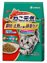 【ユニチャーム】ねこ元気 避妊・去勢した猫の体重ケア まぐろ・かつお・野菜・白身魚・チキン入 1.6kgx6個(ケー…