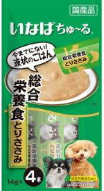【いなばペット】いなばちゅ〜る 総合栄養食 とりささみ 14gx4本