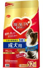 【日本ペット】ビューティープロ ドッグ 成犬用 1歳から 5.2kg