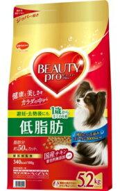 【日本ペット】ビューティープロ ドッグ 低脂肪 1歳から 5.2kg