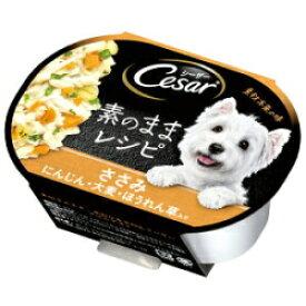 【マースジャパン】シーザー 素のままレシピ ささみ にんじん・大麦・ほうれん草入り 37g