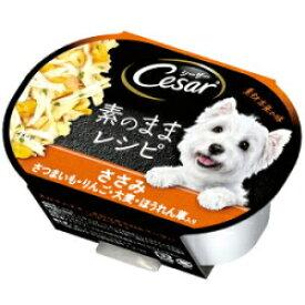 【マースジャパン】シーザー 素のままレシピ ささみ さつまいも・りんご・大麦・ほうれん草入り 37g