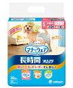 【ユニチャーム】マナーウェア ペット用紙オムツ Sサイズ 30枚x8個(ケース販売)