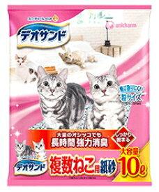 【ユニチャーム】デオサンド 複数ねこ用紙砂 10Lx5個(ケース販売)