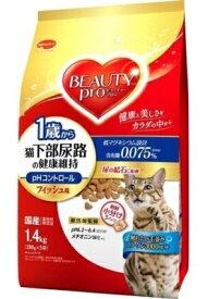 【日本ペット】ビューティープロ 猫下部尿路の健康維持 1歳から 1.4kg(280gx5袋)