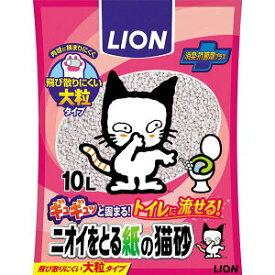 【ライオン】ニオイをとる紙の猫砂 10Lx5個(ケース販売)