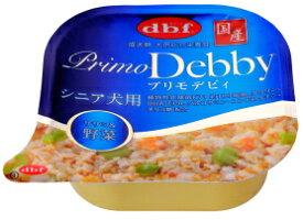 【デビフペット】プリモデビィ シニア犬用 ササミ&野菜 95g
