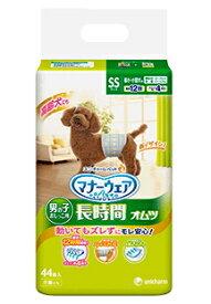 【ユニチャーム】マナーウェア 男の子用おしっこオムツ SSサイズ 44枚x8個(ケース販売)