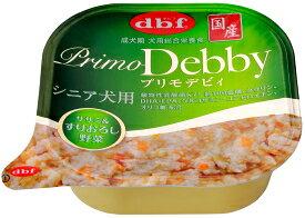 【デビフペット】プリモデビィ ササミ&すりおろし野菜 95g
