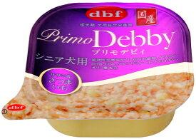 【デビフペット】プリモデビィ シニア犬用 ササミ&さつまいも 95gx24個(ケース販売)