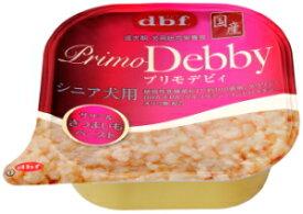 【デビフペット】プリモデビィ シニア犬用 ササミ&さつまいもペースト 95gx24個(ケース販売)