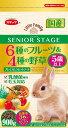 【スマック】シニアステージ 6種のフルーツ&4種の野草 900gx10個(ケース販売)